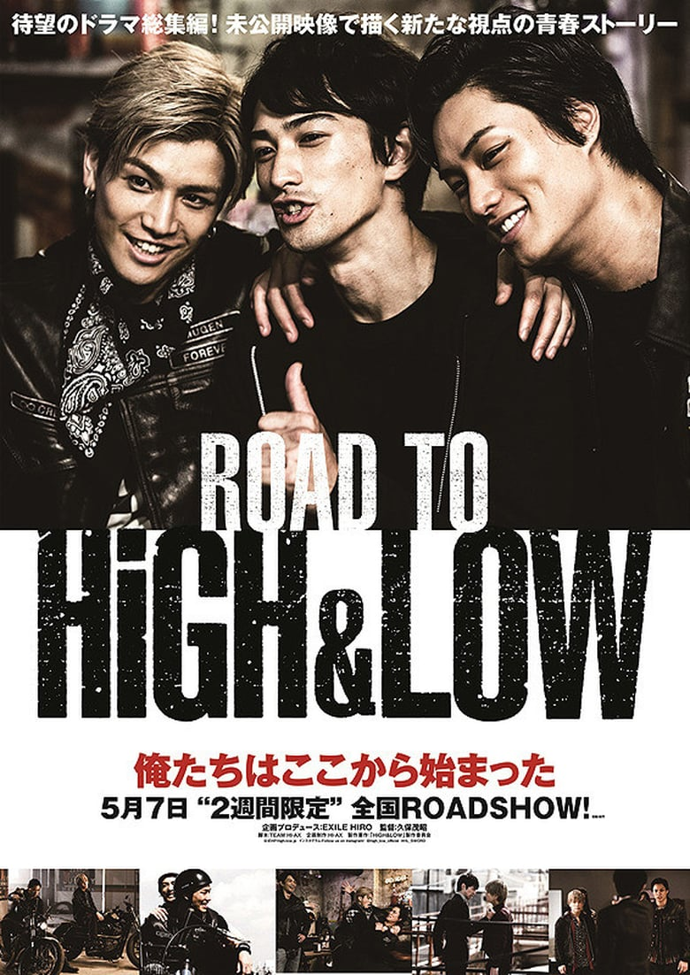 affiche du film Road To High & Low