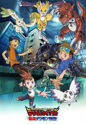 affiche du film Digimon Tamers: Bousou Digimon Tokkyuu