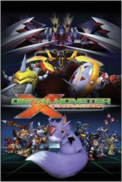 affiche du film Digital Monsters X-Evolution