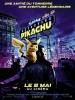 Détective Pikachu (Pokémon: Detective Pikachu)