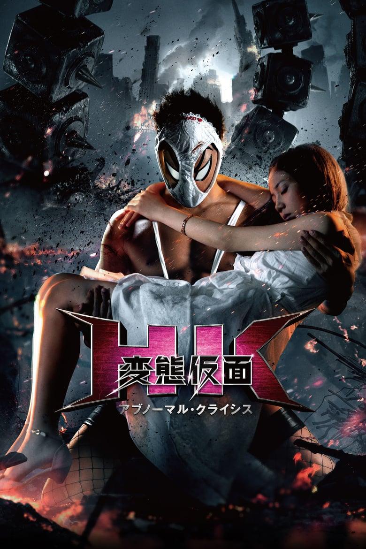 affiche du film Hentai Kamen 2: Abnormal Crisis