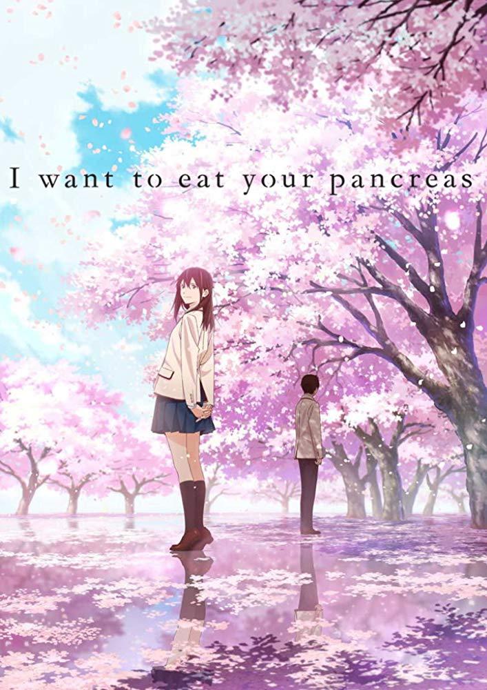 affiche du film Je veux manger ton pancréas