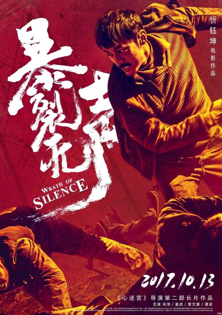affiche du film Wrath of silence