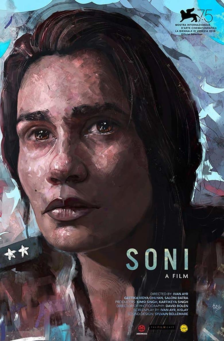 affiche du film Soni
