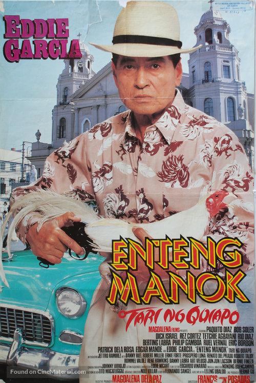 affiche du film Enteng Manok: Tari Ng Quiapo