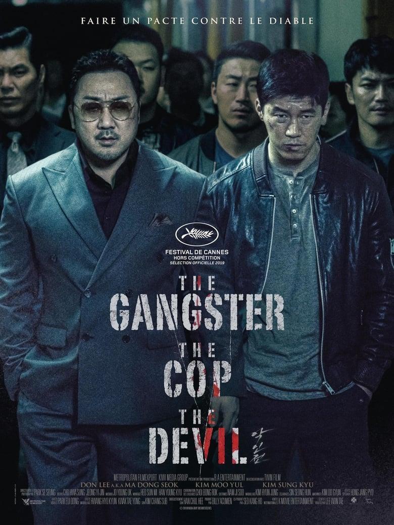 affiche du film Le Gangster, le Flic et l'Assassin