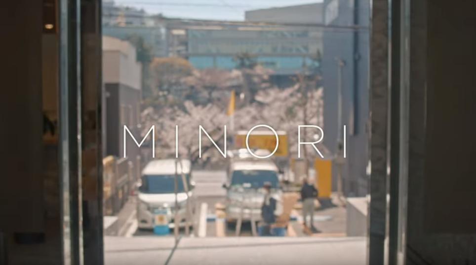 affiche du film Minori
