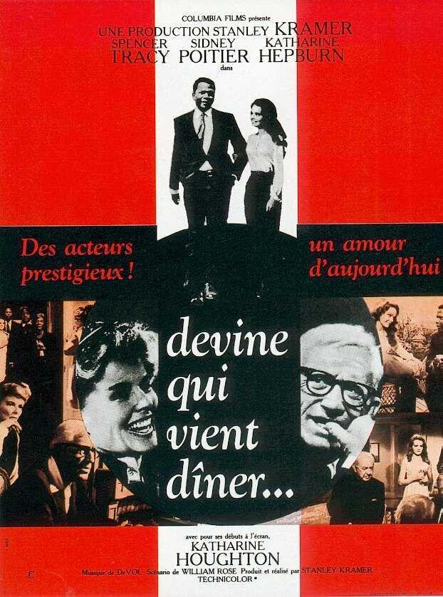 affiche du film Devine qui vient dîner...