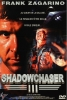 Shadow Chaser 3 (Project Shadowchaser III)