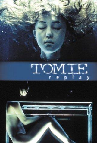 affiche du film Tomie : Replay