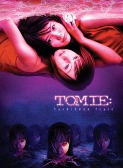 affiche du film Tomie, The Final Chapter: Forbidden Fruit