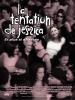 La Tentation de Jessica (Kissing Jessica Stein)