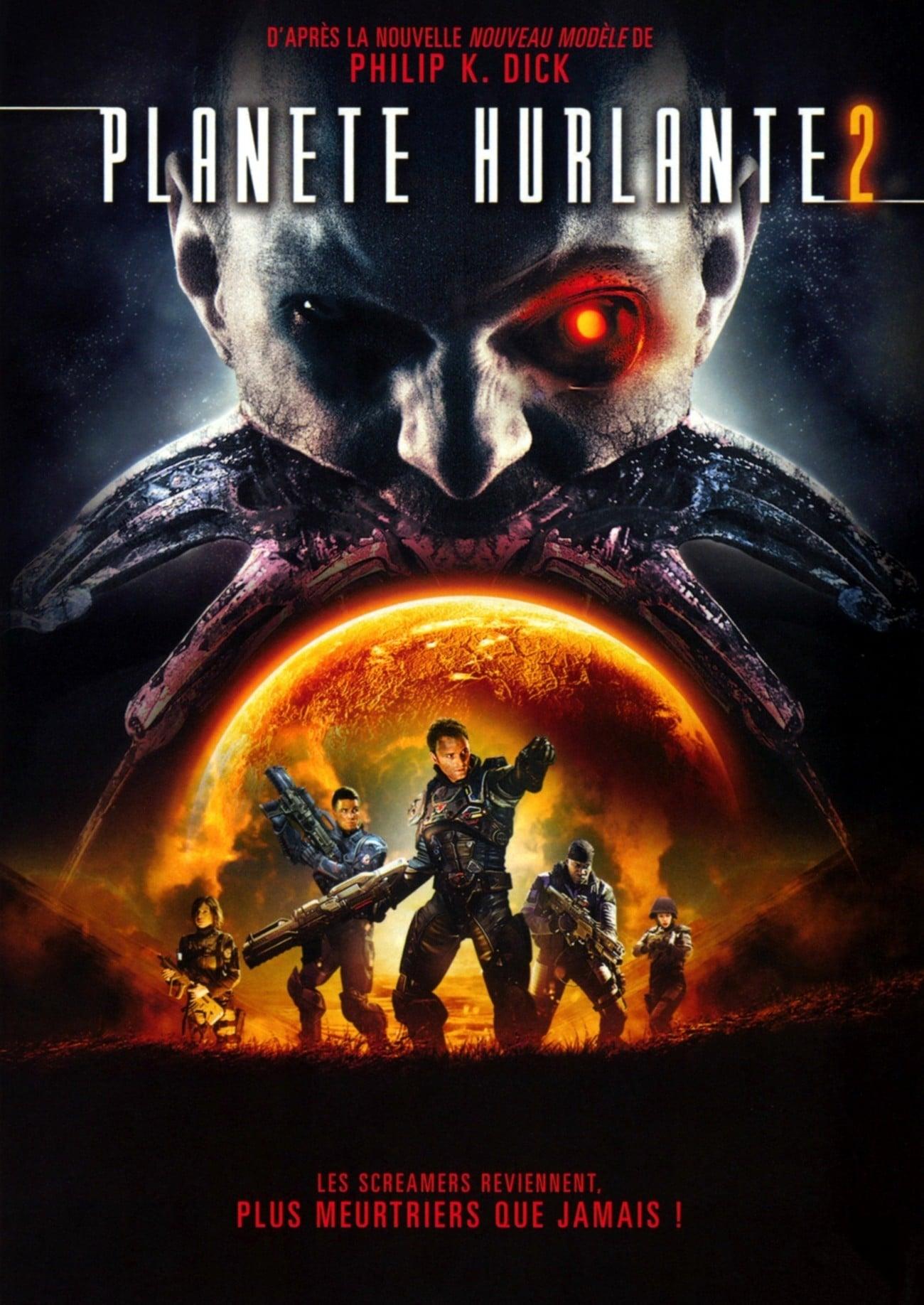 affiche du film Planète hurlante 2