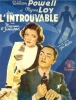 L'introuvable (The Thin Man)