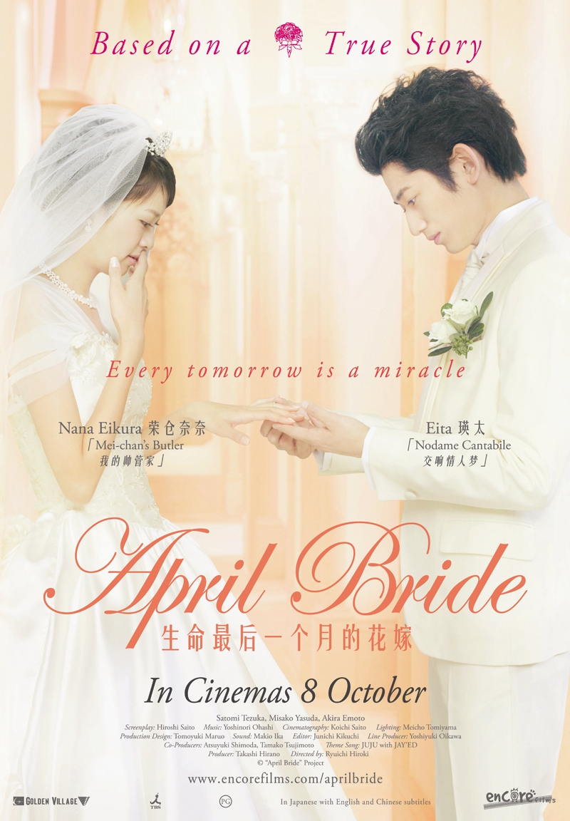 affiche du film April Bride