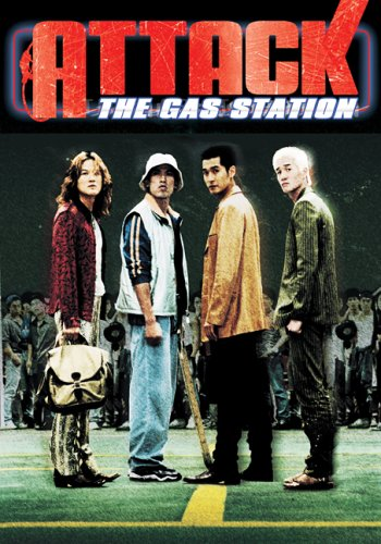 affiche du film Attack the gas station
