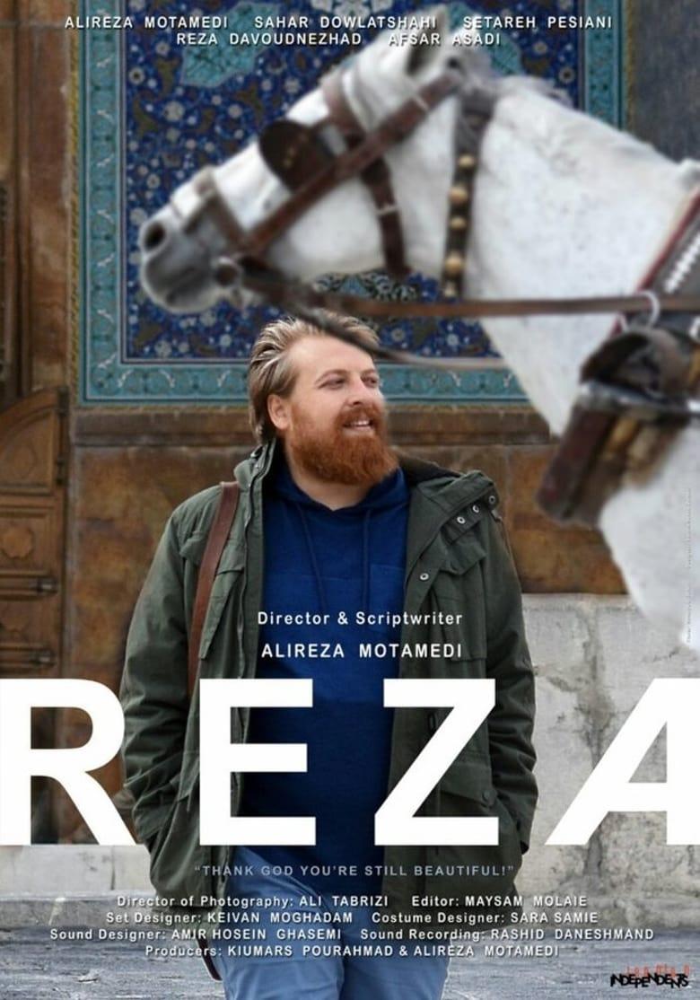 affiche du film Reza