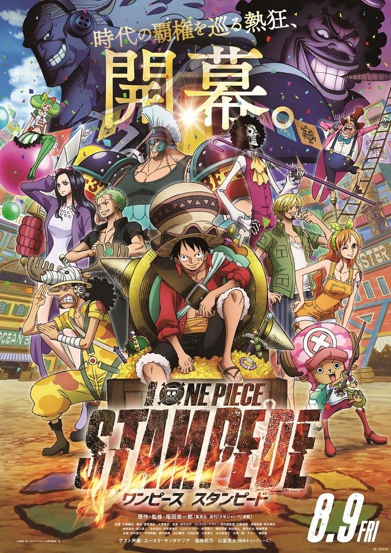 affiche du film One Piece Stampede