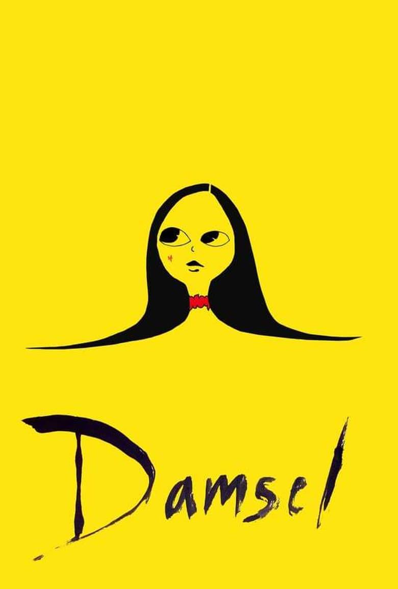 affiche du film Damsel