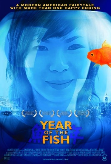 affiche du film Year of the Fish