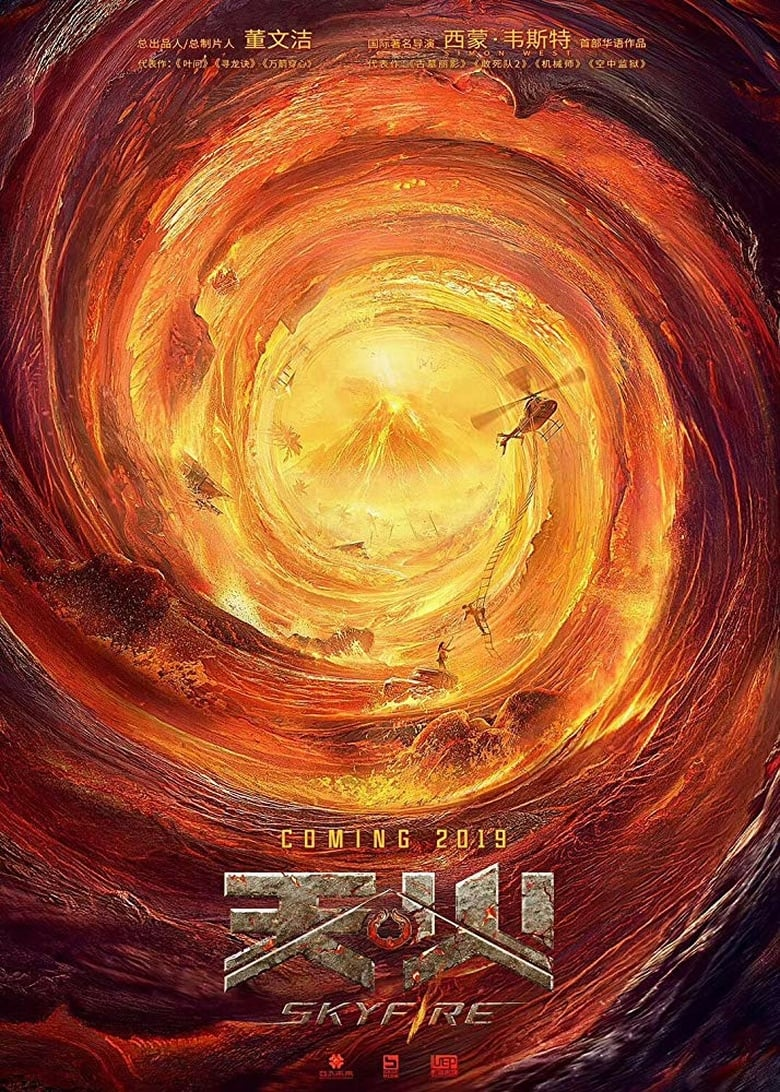 affiche du film Skyfire