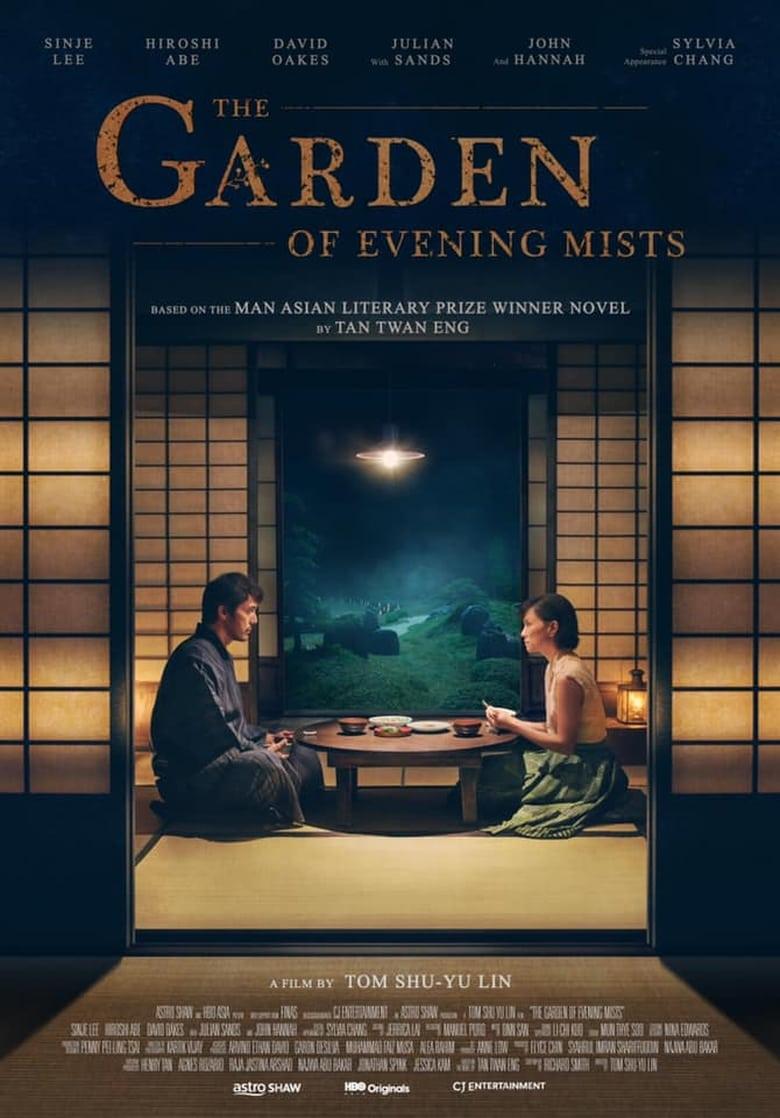 affiche du film The Garden of Evening Mists