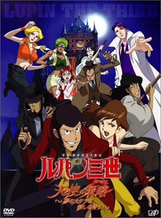 affiche du film Lupin III: Angel Tactics (TV)