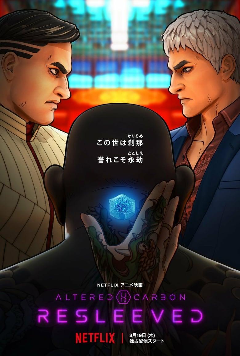affiche du film Altered Carbon : Resleeved