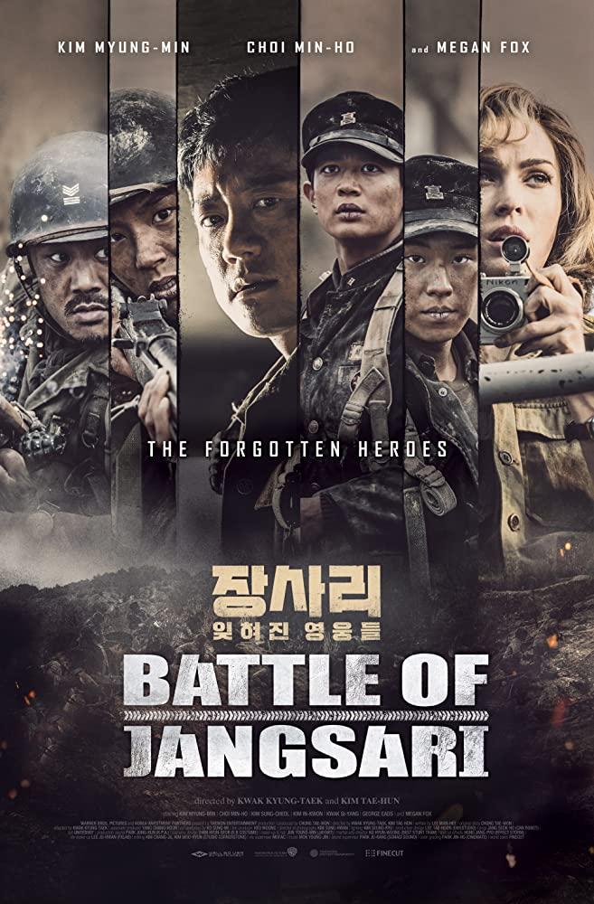 affiche du film Jangsa-ri 9.15
