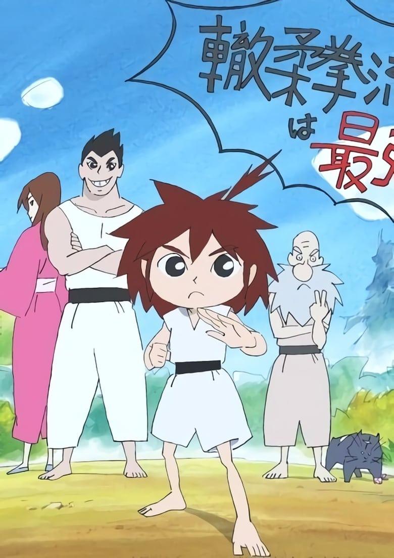 affiche du film Kizuna Ichigeki