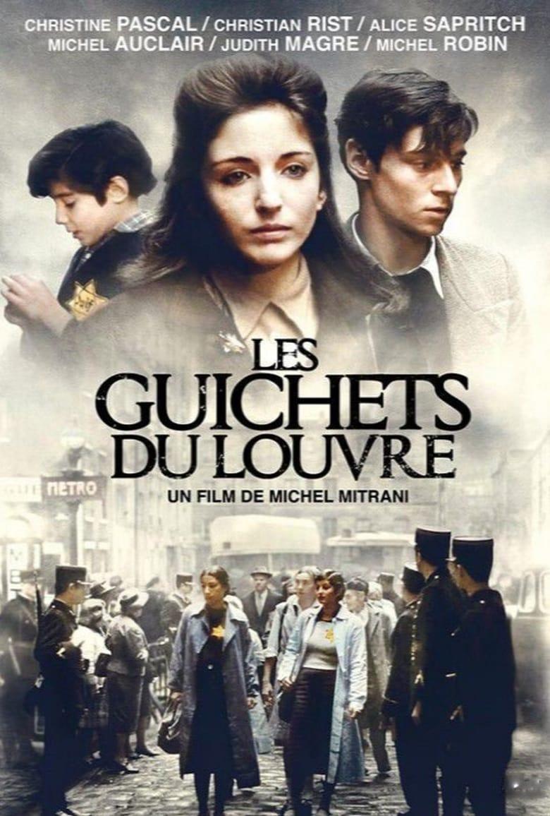 affiche du film Les guichets du Louvre