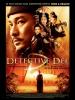 Détective Dee: Le mystère de la flamme fantôme (Di renjie: Tong tian di guo)