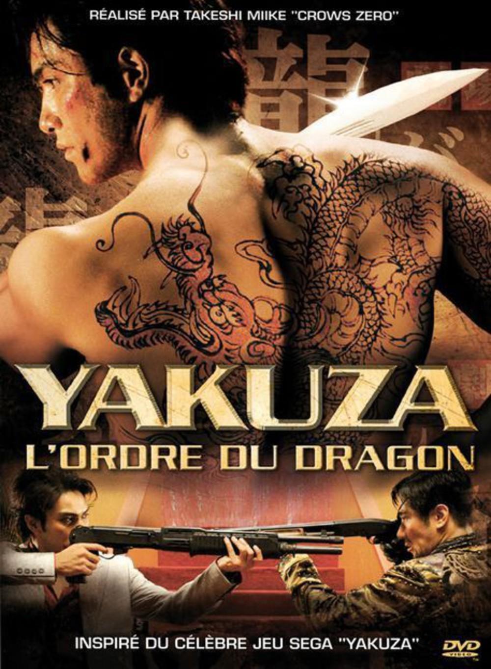 affiche du film Yakuza : L'ordre du dragon