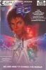 Captain EO (Captain EO)