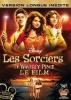 Les sorciers de Waverly Place, le film (TV) (Wizards Of Waverly Place: The Movie (TV))