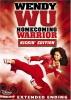Wendy Wu (TV) (Wendy Wu: Homecoming Warrior (TV))