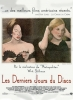 Les derniers jours du disco (The Last Days of Disco)