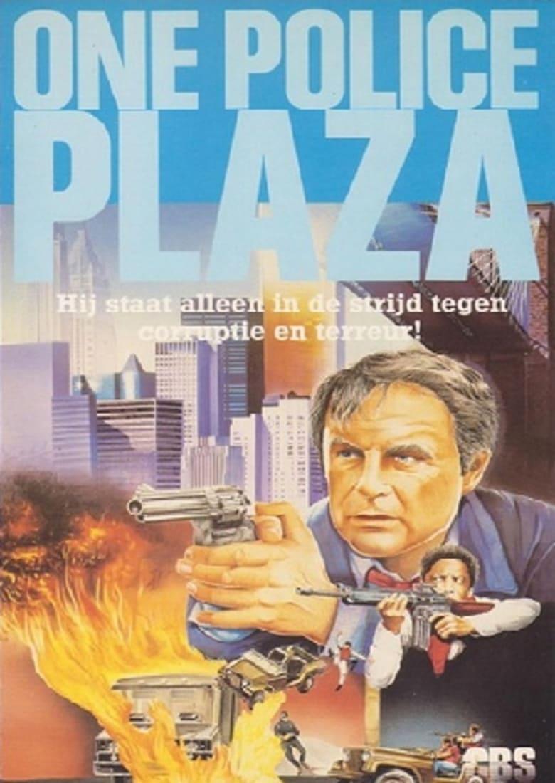 affiche du film Le Bras armé de la loi