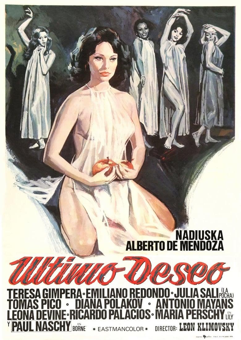 affiche du film Último deseo