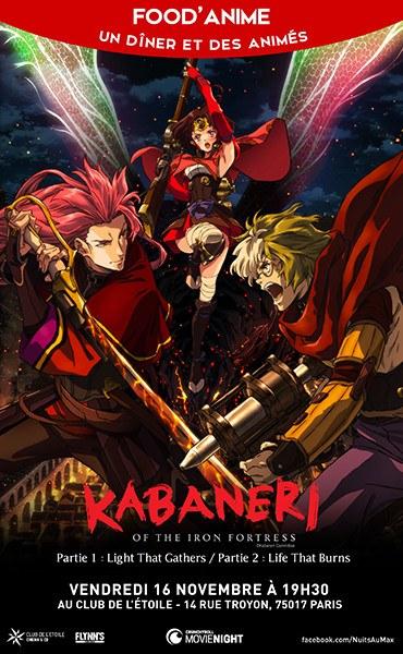 affiche du film Kabaneri of the Iron Fortress - Film 2 : Vie Ardente