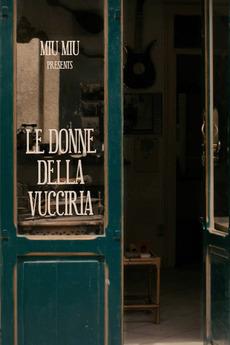 affiche du film Le Donne della Vucciria