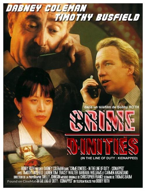 affiche du film Crime d'initiés (TV)