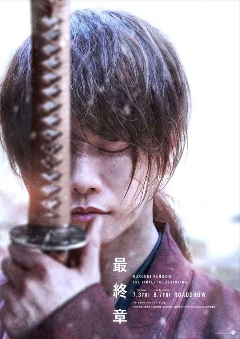 affiche du film Kenshin : Le commencement