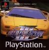 Need for Speed III : Poursuite infernale (Need for speed III: Hot pursuit)