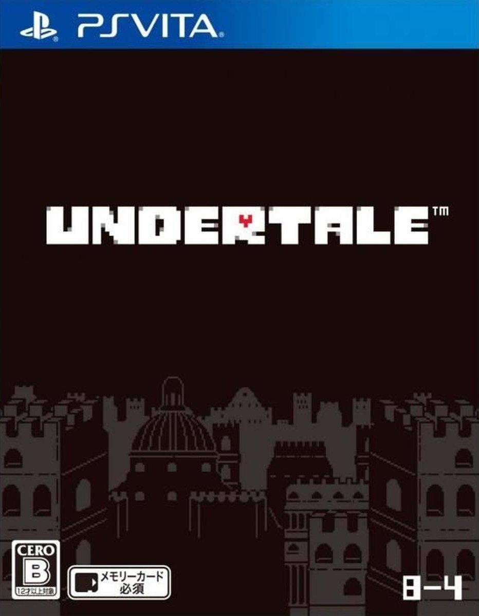 jaquette du jeu vidéo UnderTale