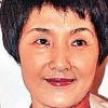Josephine Koo Mei-Wah