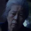 Sayo Takumi