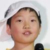 Woo-Hyeok Choi