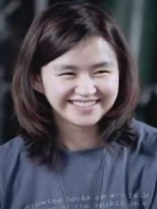 Kang In