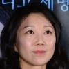 Seo-Hee Ko